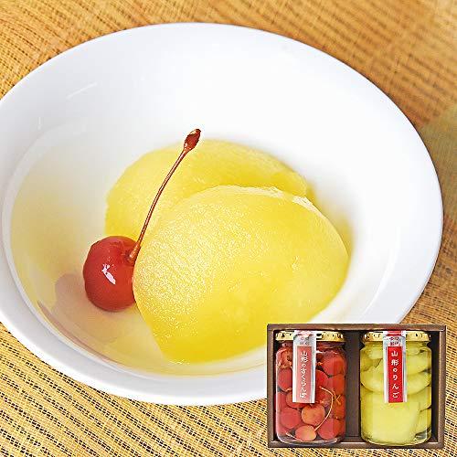 山形県産 フルーツ コンポート 2本入り (さくらんぼ・りんご)