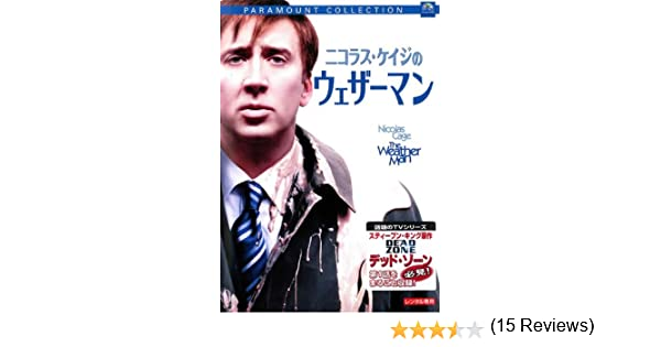 Amazon.co.jp | ニコラス・ケイ...