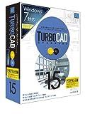 TURBOCAD v15 Standard アカデミック Windows 7 対応版