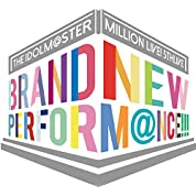 THE IDOLM@STER MILLION LIVE! 5thLIVE BRAND NEW PERFORM@NCE!!! LIVE Blu-ray COMPLETE THE@TER (完全生産限定)
