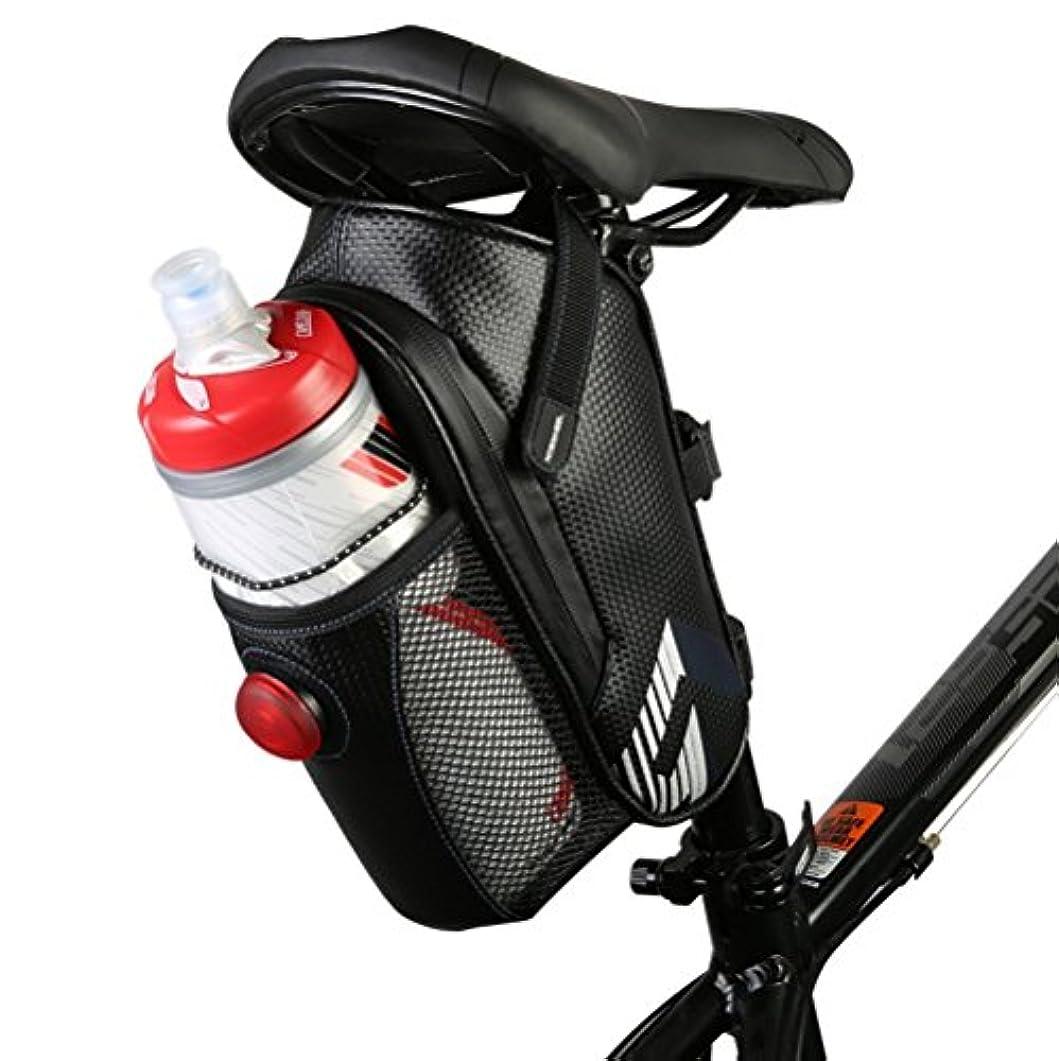 出発シャーク密Best--Fire 自転車 サドルバッグ 水筒入れ付き 全防水 テールライト付き 軽量 新デザイン 自転車バッグ