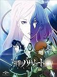 神撃のバハムート GENESIS I(初回限定版) [Blu-ray] (¥ 5,070)