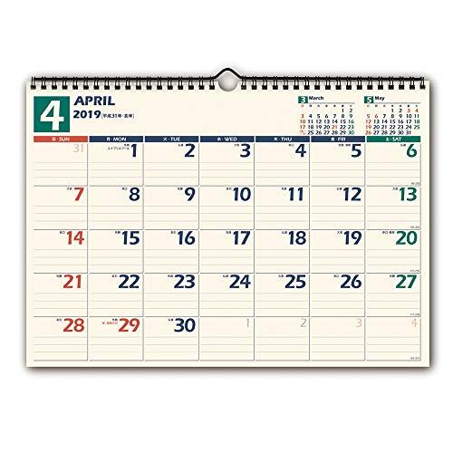 能率 NOLTY 2019年 カレンダー 壁掛け14 B4 C115 ([カレンダー])