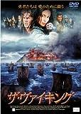 ザ・ヴァイキング [DVD]