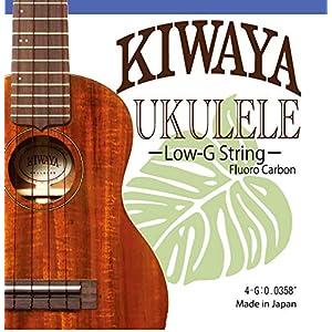 【KIWAYA】 KFC Low-G単弦 フロロカーボン (オールサイズ対応 ウクレレ弦 クリア)