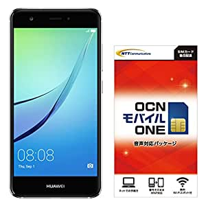 HUAWEI nova 格安スマホ OCNモバイルONE SIMカード付 (音声SIM, チタニウムグレー)