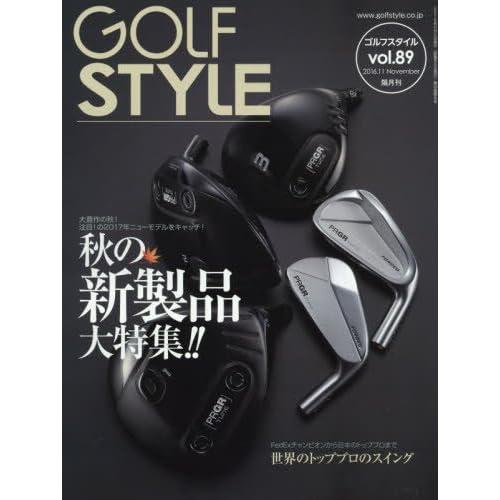 ゴルフスタイル 2016年 11 月号 [雑誌]
