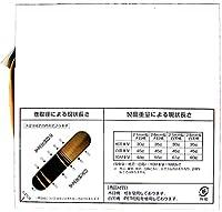 光モール 木目プロテープ ハニーウッド 24mmX50m No.1713