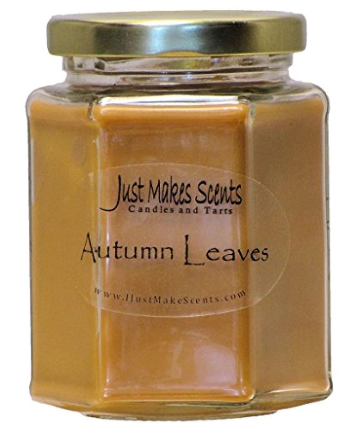 雨の蓄積するシルクAutumn Leaves香りつきBlended Soy Candle by Just Makes Scents
