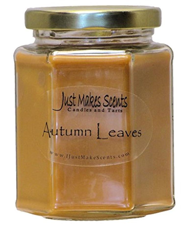 当社反射杭Autumn Leaves香りつきBlended Soy Candle by Just Makes Scents