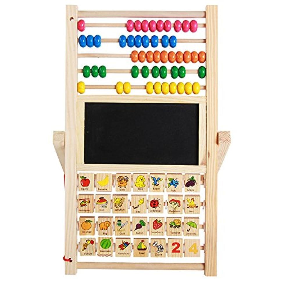 かけがえのない大学生痛いおもちゃイーゼル 子供の早期教育多機能そろばん製図板スケッチブックの計算教材 安定したデザインと健康的な素材