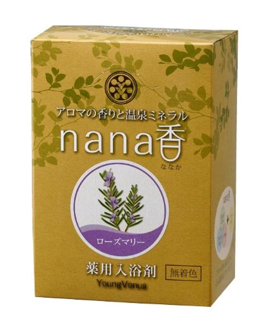 nana香 04ローズマリー 60g5袋入り