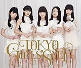 1st BEST ALBUM 「キラリ☆」 (Type-A) (CD2枚組+Blu-ray Disc)