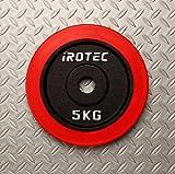 IROTEC(アイロテック) ラバープレート5KG / バーベル ダンベル兼用 画像