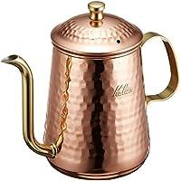 カリタ コーヒーポット 銅 600ml #52071