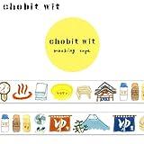 chobit witマスキングテープ銭湯sentou (CW-186)Masking tape