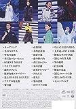 氷川きよしスペシャルコンサート2018~きよしこの夜Vol.18 [DVD] 画像