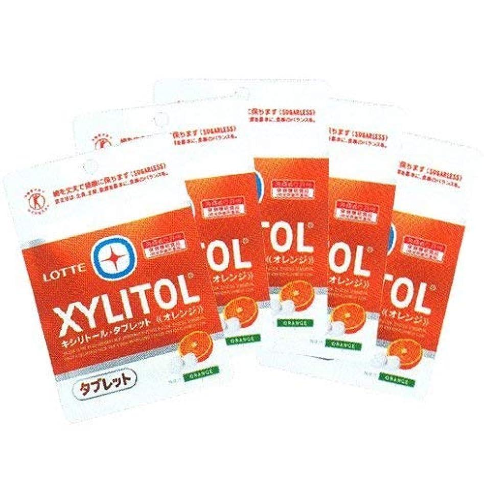 不適インサート洗剤キシリトールタブレット 35g オレンジ × 5袋