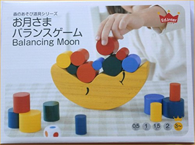 木のおもちゃ。木製トイ お月様バランストイ 積み木 ベストセラー 知育玩具 出産祝いやギフトにもどうぞ (お月様ゲーム)