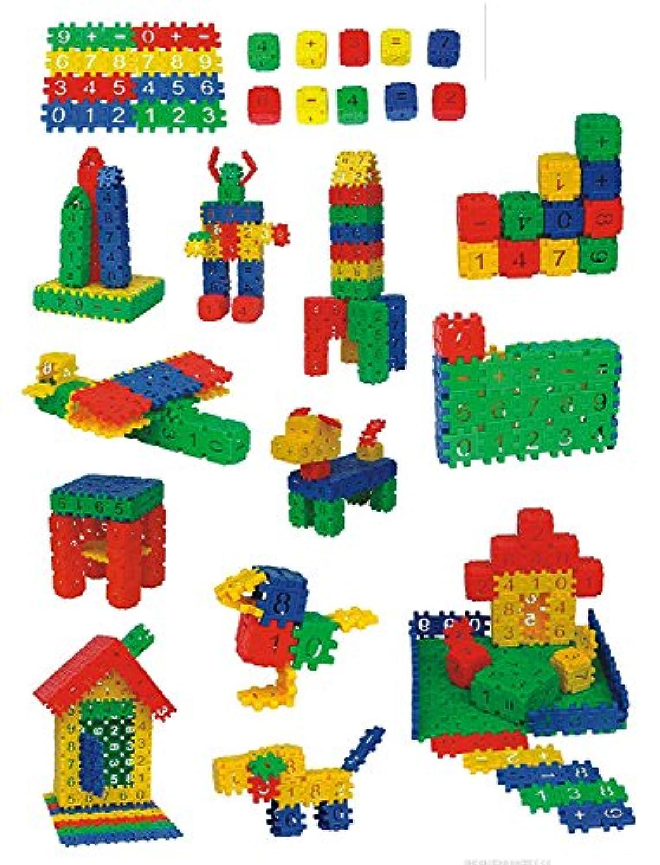 140ピース プラスチック製プレイパズル 教育的おもちゃ 建物用ブロックとレンガ デジタルスクエア