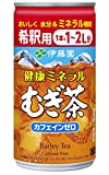 伊藤園 健康ミネラルむぎ茶 希釈用 (缶) 180g