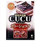 味覚糖   CUCU ガトーショコラ  80G