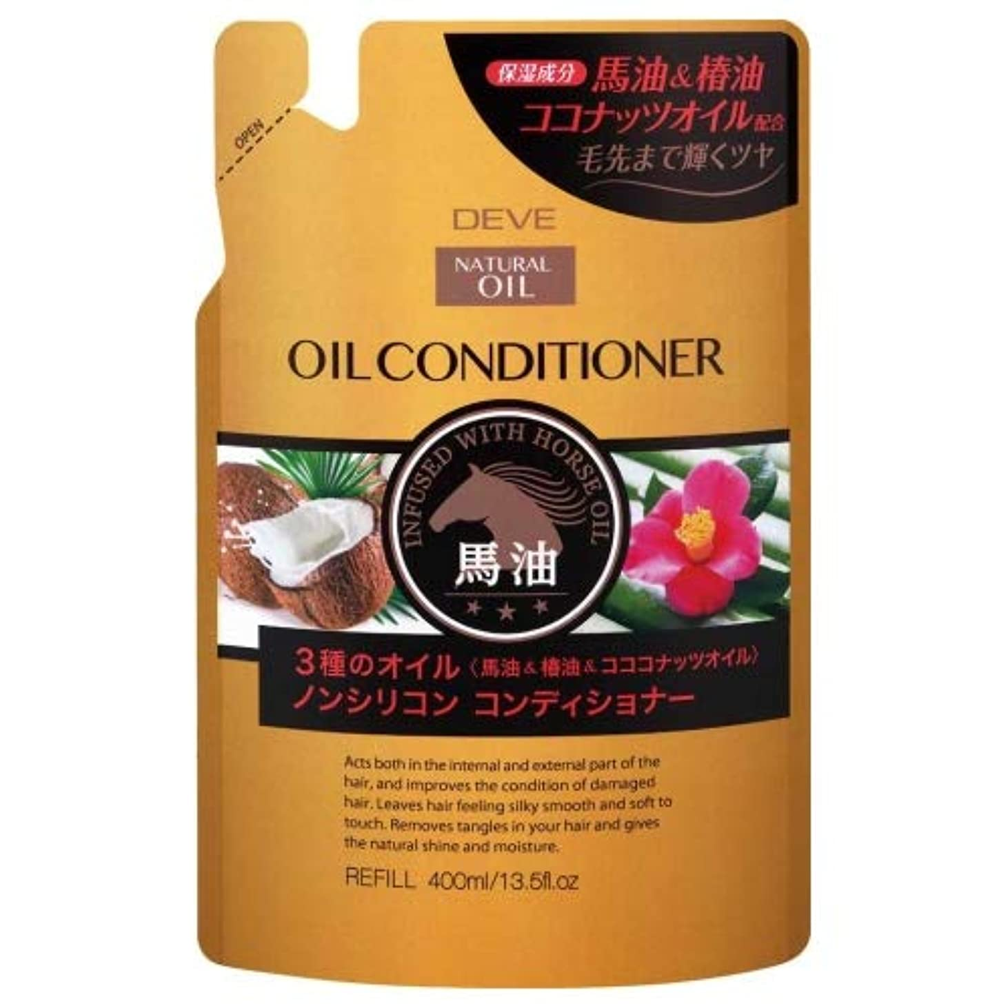 前提条件ストライプ民族主義熊野油脂 ディブ 3種のオイル コンディショナー(馬油?椿油?ココナッツオイル) 400ml