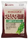 Best 粗糖 - 創健社 さとうきび粗糖 500g×5袋 Review