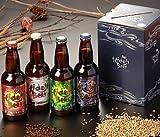 宮崎発 地ビールセット ひでじビール 飲み比べ 4本 セット(クール代金込み)