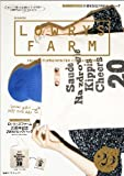 LOWRYS FARM 2012 AUTUMN/WINTER COLLECTION (e-MOOK 宝島社ブランドムック)
