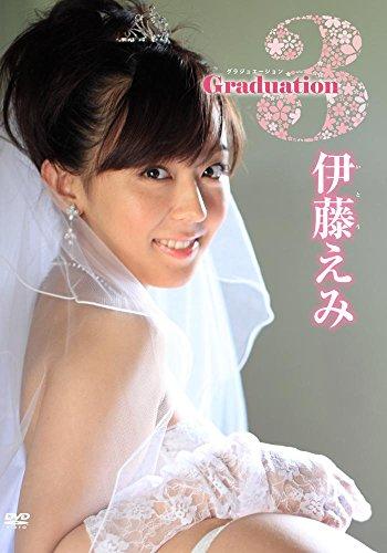 伊藤えみ 3 Graduation [DVD]