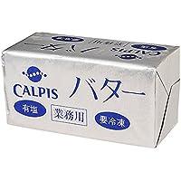【冷凍便】カルピスバター(加塩) / 450g TOMIZ/cuoca(富澤商店) バター(加塩) カルピス
