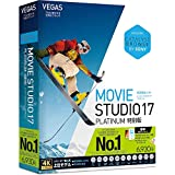 VEGAS Movie Studio 17 Platinum 特別版(最新)|Win対応