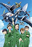 【Amazon.co.jp限定】福本莉子/少女はあの空を渡る(DVD付盤/2枚組)(ポストカード付)