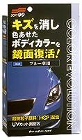 SOFT99 ( ソフト99 ) ワックス カラーエボリューション ブルー 00504