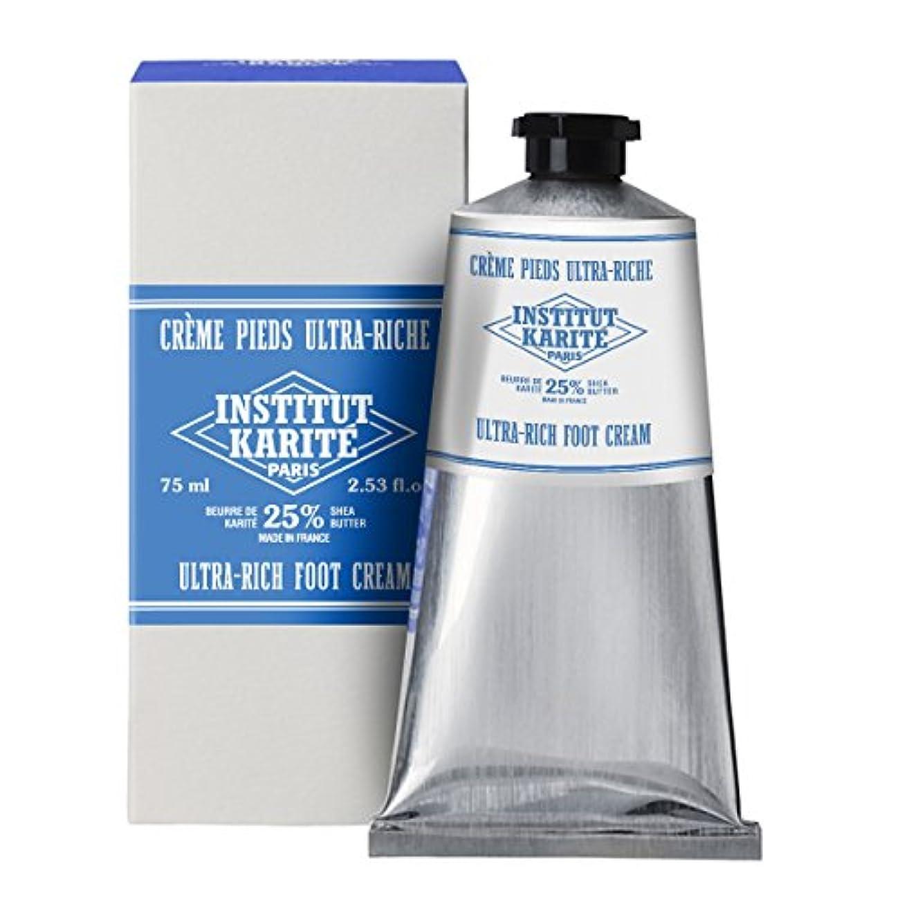 柔和移植めまいINSTITUT KARITE 25% フットクリーム 75ml ミルク クリーム Milk Cream Shea Foot Cream インスティテュート?カリテ