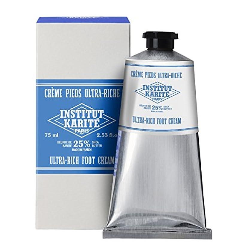 祝福する満足購入INSTITUT KARITE 25% フットクリーム 75ml ミルク クリーム Milk Cream Shea Foot Cream インスティテュート?カリテ