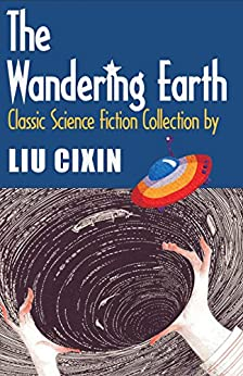 [Liu, Cixin]のThe Wandering Earth: Classic Science Fiction Collection by Liu Cixin (Short Stories by Liu Cixin Book 1) (English Edition)