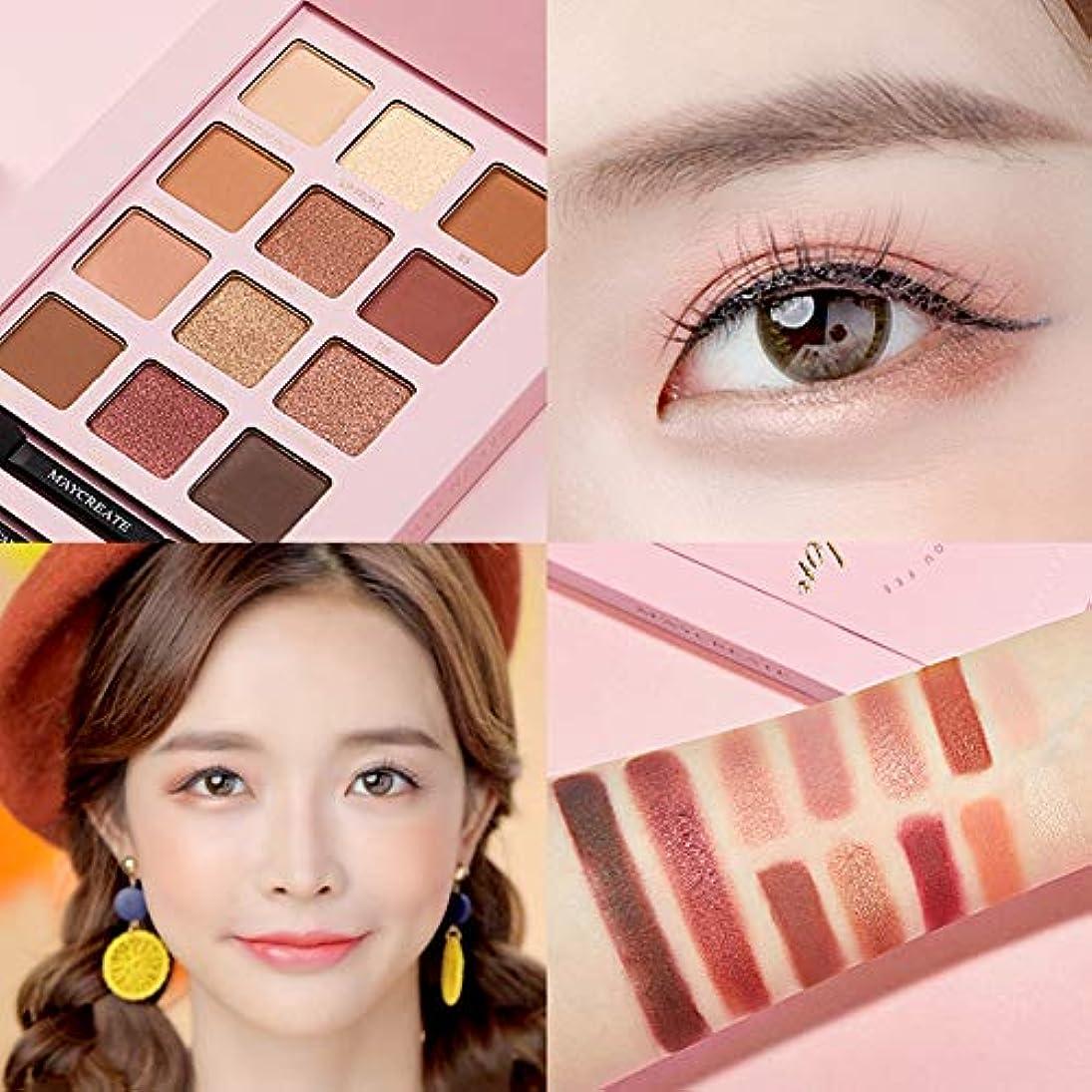 着実に曲氏Dkhsyアイシャドーマットアイシャドープレート美容女性の目の化粧品ラスティングキラキラアイシャドウ化粧品ツール 12色