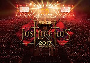 JUST LIKE THIS 2017(通常盤) [DVD]