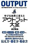 樺沢紫苑 (著)(34)新品: ¥ 1,56610点の新品/中古品を見る:¥ 1,566より