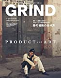 GRIND(グラインド) 2017年 1・2 月合併号 [雑誌] (PRODUCT and ART)