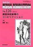 MEDICAL REHABILITATION No.126