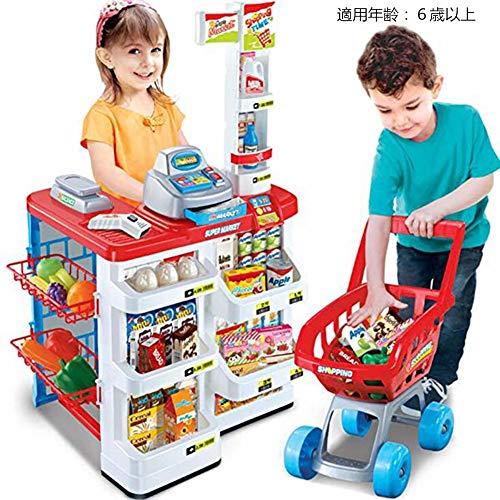おままごとセット キャッシュレジスター お会計 お店屋さん 豪華セット 収納可能 ごっこ遊び 知育玩具 お誕生日プレゼント