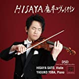 HISAYA 魔界のヴァイオリン ~ HISAYA SATO , Violin / YASUKO TOBA , Piano