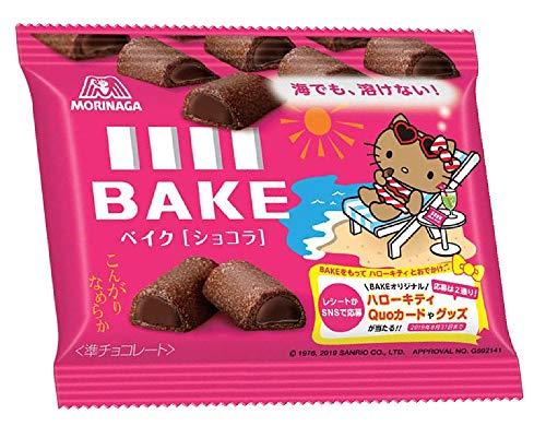 森永製菓 ベイク 10粒×12袋