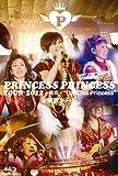 PRINCESS PRINCESS TOUR 2012~再会~at 東京ドーム [Blu-ray]