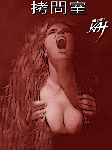 The Great Kat - 拷問室