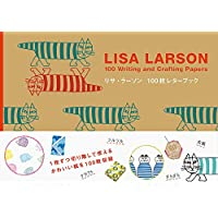 リサ・ラーソン 100枚レターブック ([バラエティ])