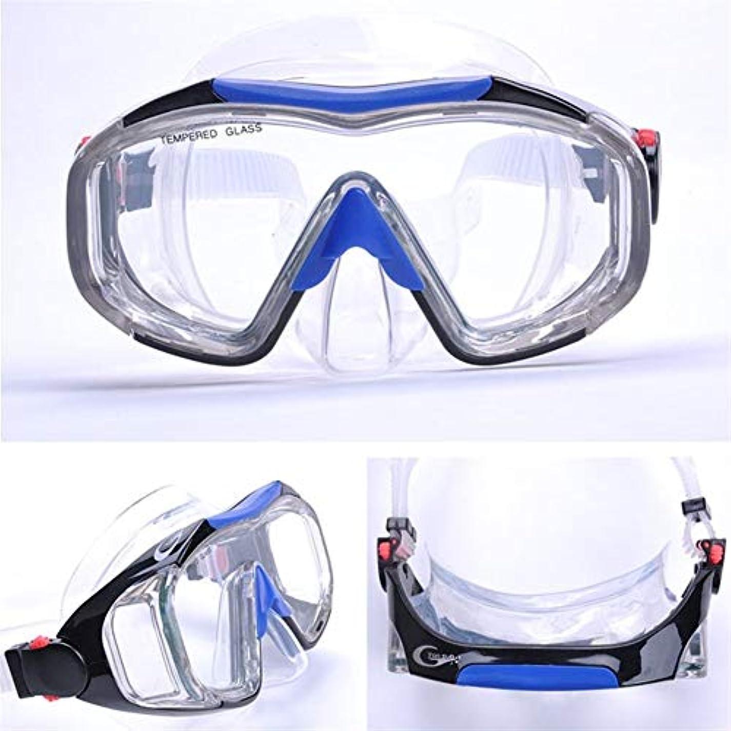 ダイビング水泳マスクセット4レンズワイドフィールドゴーグルを搭載した防曇水中シュノーケリングマスク g5y9k2i3rw1